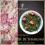 Rose de jade de Shanghaï, thé vert bio