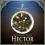 Hector, thé bleu oolong