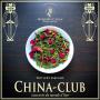 China-club thé vert